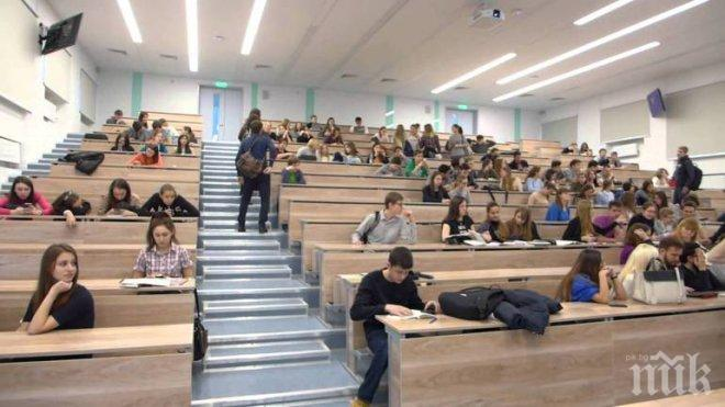 Близо 23 000 празни места има в университетите