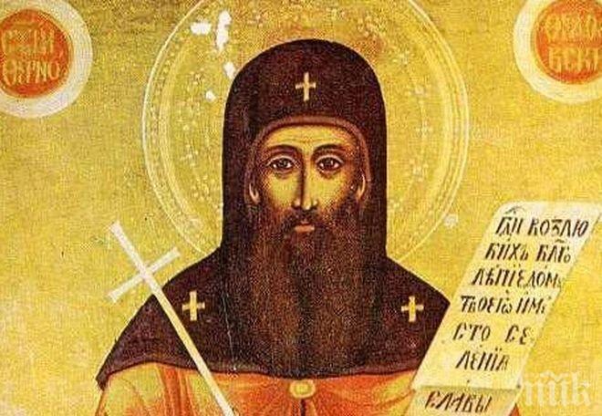 Днес почитаме Св. Теодосий Велики. Имен ден празнуват...
