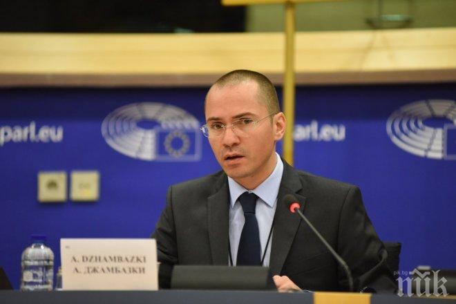 Джамбазки и ВМРО се обявиха против двойните стандарти в ЕС