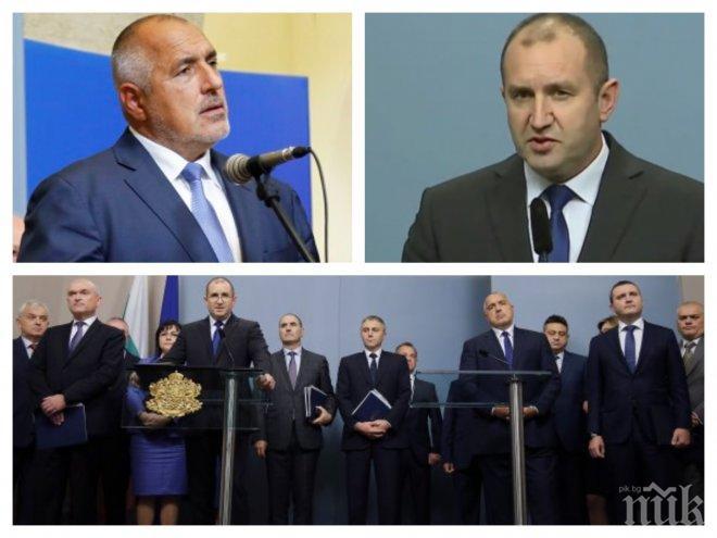 ИЗВЪНРЕДНО В ПИК TV! Бойко Борисов, министри и депутати обсъждат европейската сигурност на КСНС при президента Радев (ОБНОВЕНА)