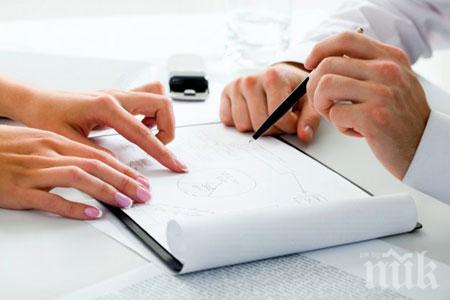 Българинът - бизнесмен! Регистрира по 210 фирми всеки ден