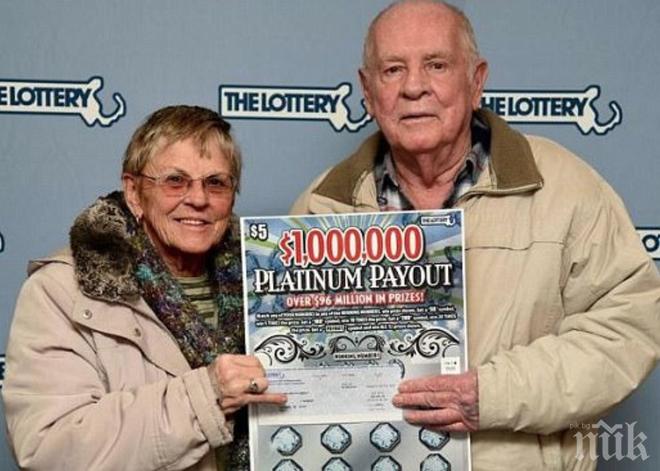 Семейна двойка от Масачузетс спечели на два пъти по 1 милион долара от лотарията