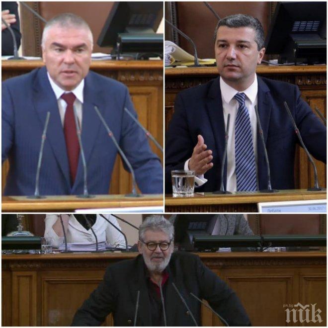 ПЪРВО В ПИК TV! Звучен шамар за БСП - няма да викат Борисов в парламента за убийствата! Социалистите запалиха фитила на Марешки