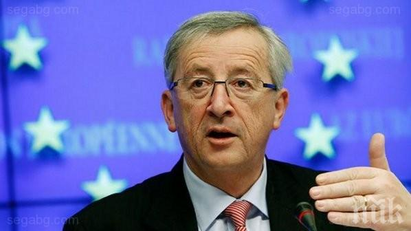 Жан-Клод Юнкер настоява за увеличаване на бюджета на ЕС след Брекзит