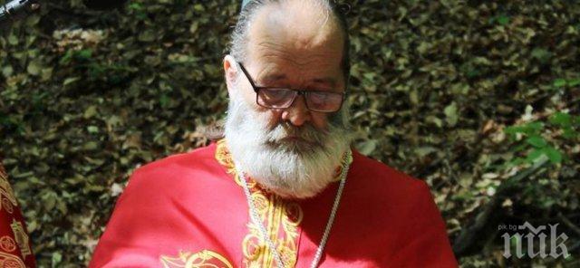 Почина игуменът на Калугеровският манастир