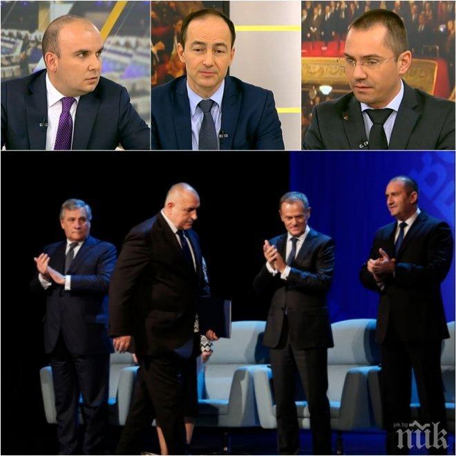 СКАНДАЛ В ЕФИР! Евродепутати се хванаха за гушата: Турция и вотът на недоверие - ябълката на раздора