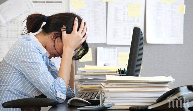 Жените са най-засегнати от сезонни депресии
