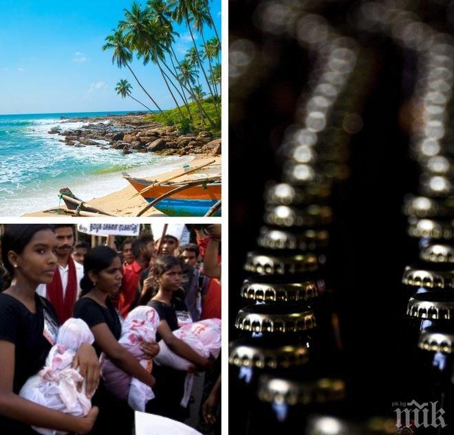 След повече от 60 години! Жените в Шри Ланка отново ще могат да купуват алкохол