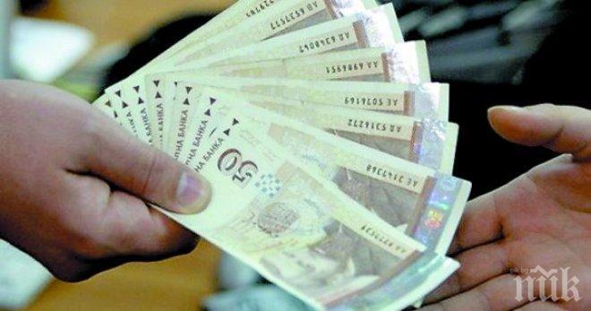 Всеки трети българин с кредит! Взели сме едни 69 млрд. лева