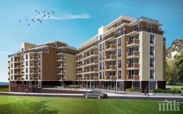 Пловдив лидер по строителство на жилища! Ето какви са цените