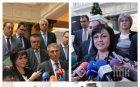 ПЪРВО В ПИК TV! БСП с поредни атаки срещу ГЕРБ - искат разсекретяване на стар доклад на ДАНС! Корнелия черпи медиите за ЧРД (ОБНОВЕНА)