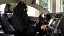 Откриха първия автосалон за жени в Саудитска Арабия