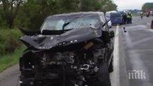 ИЗВЪНРЕДНО! Тежка катастрофа край София, трима са ранени