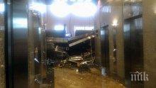 ЖЕСТОК ИНЦИДЕНТ! Срути се фондова борса в Джакарта! 28 души са ранени (ВИДЕО)