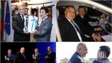 """Борисов – световен лидер """"три в едно"""": и премиер, и президент, и външен министър"""