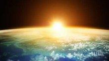 От НАСА обявиха: Озоновата дупка се затваря