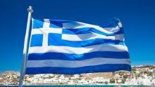 Гърците още свиват колана