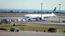 """Самолет на """"Пегасус еърлайнс"""" излезе от пистата при кацане на летище в Турция"""