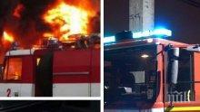 ОГНЕН АД В ПЛОВДИВ! Голям пожар изпепели за минути пазар (СНИМКИ)