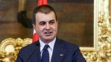 """Твърда позиция! Турция не иска да бъде """"привилегирован партньор"""" на ЕС"""