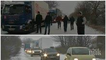 АЛО, АПИ! 2 см сняг и тотален блокаж на пътя Плевен - Русе! Кой ще почисти трасето?!