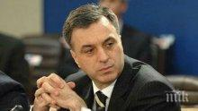 Президентът на Черна гора пристига в България