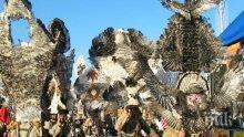 ЕКСКЛУЗИВНО В ПИК! В Пернишко посрещат нощес Нова година (СНИМКИ)