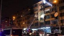 Трима души са с обгазяване след пожара в блок в София