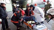 Край бреговете на Япония е била открита лодка с телата на седем загинали севернокорйски граждани