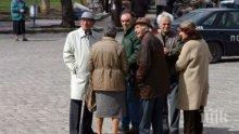 Сурвакат пенсионерите с нови запори