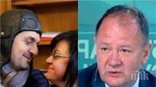 """СОЦ ДВУБОЙ! Михаил Миков срази Нинова: На """"Позитано"""" трябва да се проветри!"""