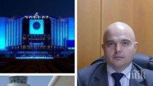 ИЗВЪНРЕДНО! Разкриха кой заплаши евролидерите със сигнали за бомби в София (ОБНОВЕНА)