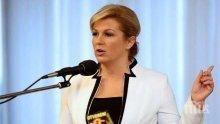 Президентът на Хърватия: Подаваме ръка за мир сътрудничество със Сърбия