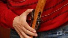 ТРАГЕДИЯ! 41-годишен мъж се застреля с ловната пушка на баща си