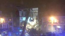 Експлозия в Антверпен  с няколко ранени
