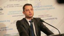 КУМГЕЙТ! Конституционния съд решава за оставката на Делян Добрев