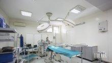 Медици от общинските болници излизат на бунт