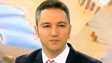 """ЕКСКЛУЗИВНО В ПИК! Близък ли е """"третият пол"""" на Кристиян Вигенин или как социалистите тълкуват Истанбулската конвенция"""