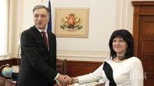Президентът на Черна Гора след срещата с Караянчева: Българското европредседателство е важно за Западните Балкани