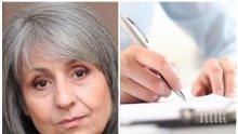 УДАР! Маргарита Попова разкри опасностите от ратификацията на Истанбулската конвенция: Защитава правата на всички с психополови различия