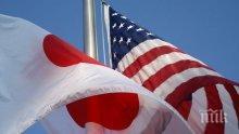 САЩ и Япония са се договорили да приложат максимален натиск срещу Северна Корея