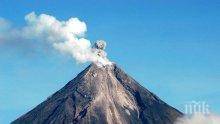 12 хил. души са евакуирани заради опасност от изригване на вулкан във Филипините