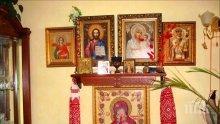 Вижте иконите, които поставени в дома според случая, носят здраве и късмет