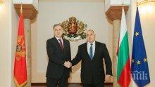 ПЪРВО В ПИК! Борисов и президентът на Черна гора обсъдиха Западните Балкани (СНИМКИ)