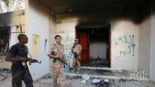 КЪРВАВ АД В ЛИБИЯ! 22 души загинаха при стълкновения на летището в Триполи