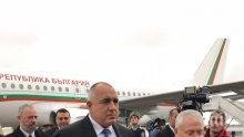 ПЪРВО В ПИК! Борисов с топло посрещане в Азербайджан (ВИДЕО/СНИМКИ)