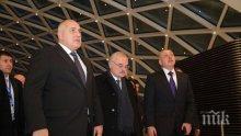 ОФИЦИАЛНО! Премиерът Борисов откри първата директна линия Баку-София - летим само за 29 евро (ВИДЕО)