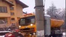 Заради минусовите температури! Обработват основни улици срещу заледяване в столицата