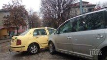"""Инцидент! Такси и кола се удариха на бул. """"Шести септември"""" в Пловдив (СНИМКА)"""