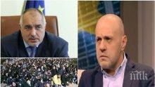 ГОРЕЩО! Томислав Дончев с последни разкрития рекетиран ли е Борисов от полицаите, каква е истината за скандала в Пирин, как ще мине вотът на недоверие